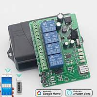 4CH eWeLink Sonoff 7-36V WiFi RF модуль автоматики дистанційне керування 433 МГц Google Home Amazon Alexa
