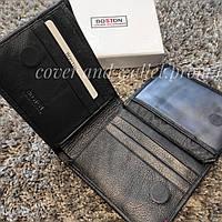 Мужской кожаный кошелек для карточек на магнитах BOSTON