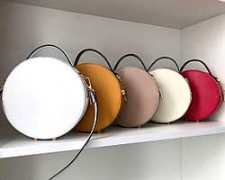 Женская круглая сумка из натуральной гладкой кожи Итальянская, Bella Bertucci Красный