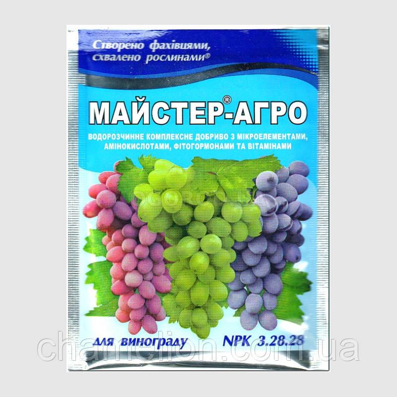 Майстер-Агро для Винограду, 25г. (Мастер-Агро для Винограда, 25г.)