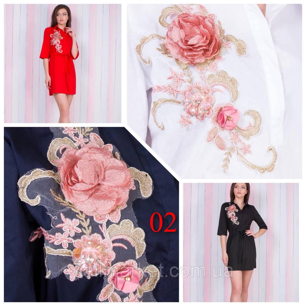 """Сукня-сорочка жіноча ошатне з 3D аплікацією, розмір 42-48 (4кол) """"SPRING"""" недорого від прямого постачальника"""