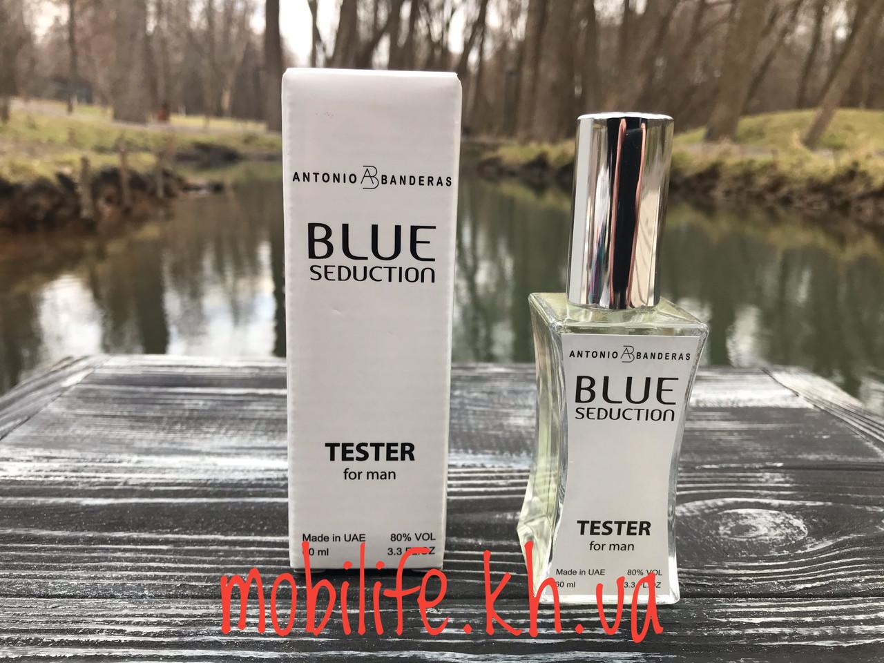 Мужская туалетная вода Тестер Antonio Banderas Blue Seduction 60мл/Высокое Качество/