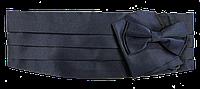 Пояс для смокинга темно-синий, фото 1