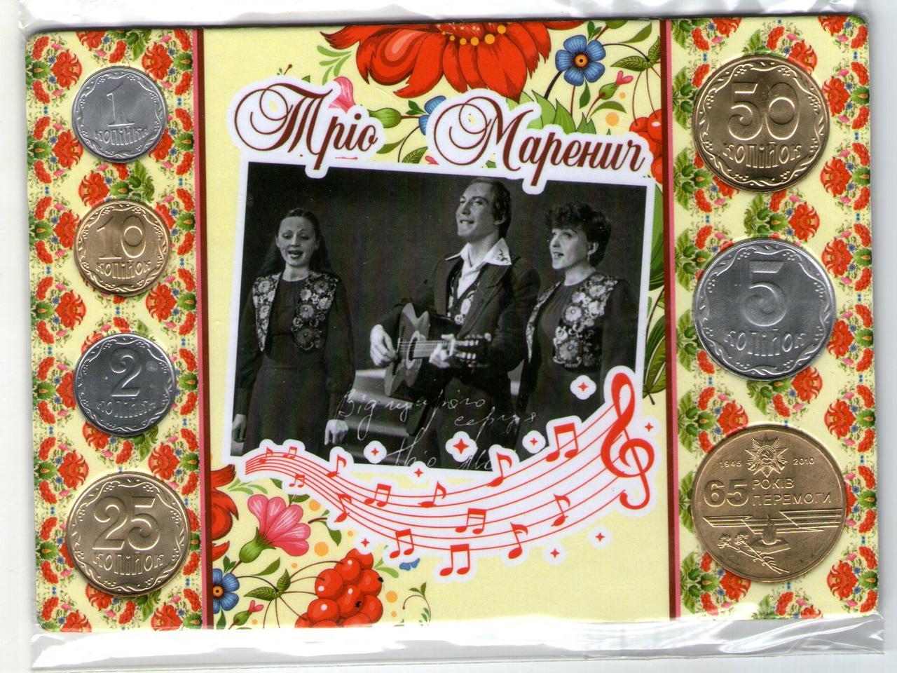 Тематический сувенирный набор монет Украины 2010 год №4
