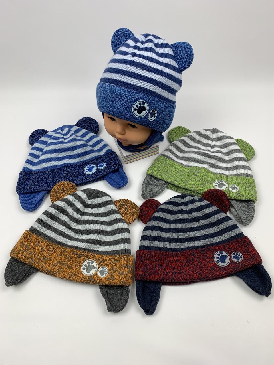 Детские демисезонные вязаные шапки для мальчиков оптом, р.46-48, Grans (ku438)