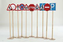 Знаки дорожного движения игровые (206.01)