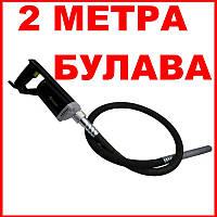 ✅ Вибратор для бетона Титан BEV1300 (2 метра)