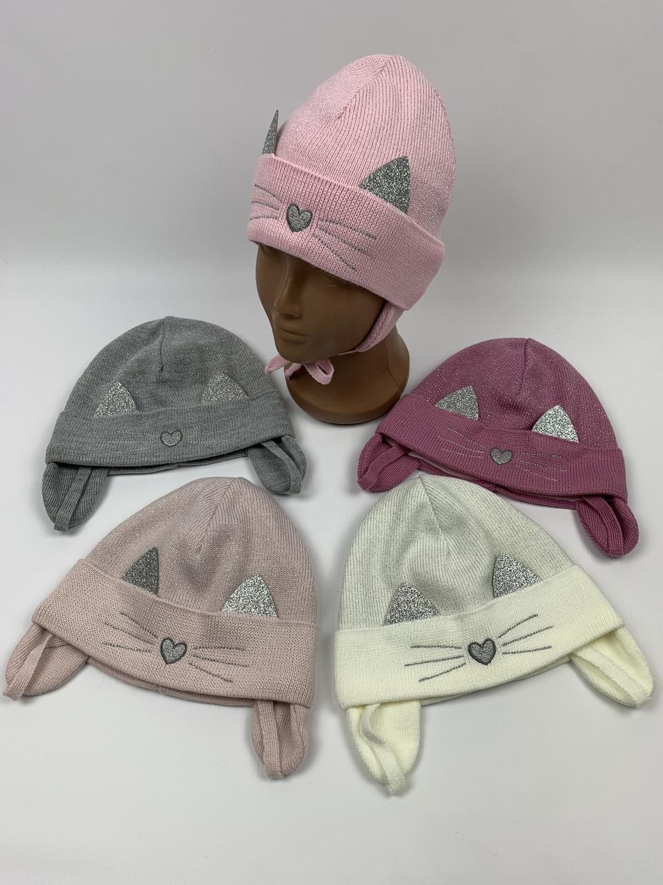 Детские демисезонные вязаные шапки для девочек оптом, р.48-50, Grans (ku390)