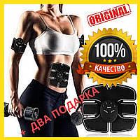 ОРИГИНАЛ Электростимулятор пояс Ems-trainer 6 Pack для мышц пресса + 2 подарка