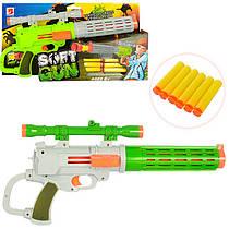Пістолет 566 м'які кулі-присоски 6 шт., 2 кольори, в коробці, 42-22,5-6 см.