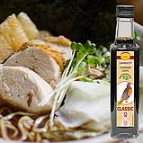 Cоевый соус для суши Classic 270мл 🦑 от ТМ Дансой, фото 5