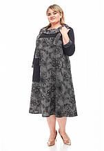 Красивое женское платье батал Карина цветы (58-72)