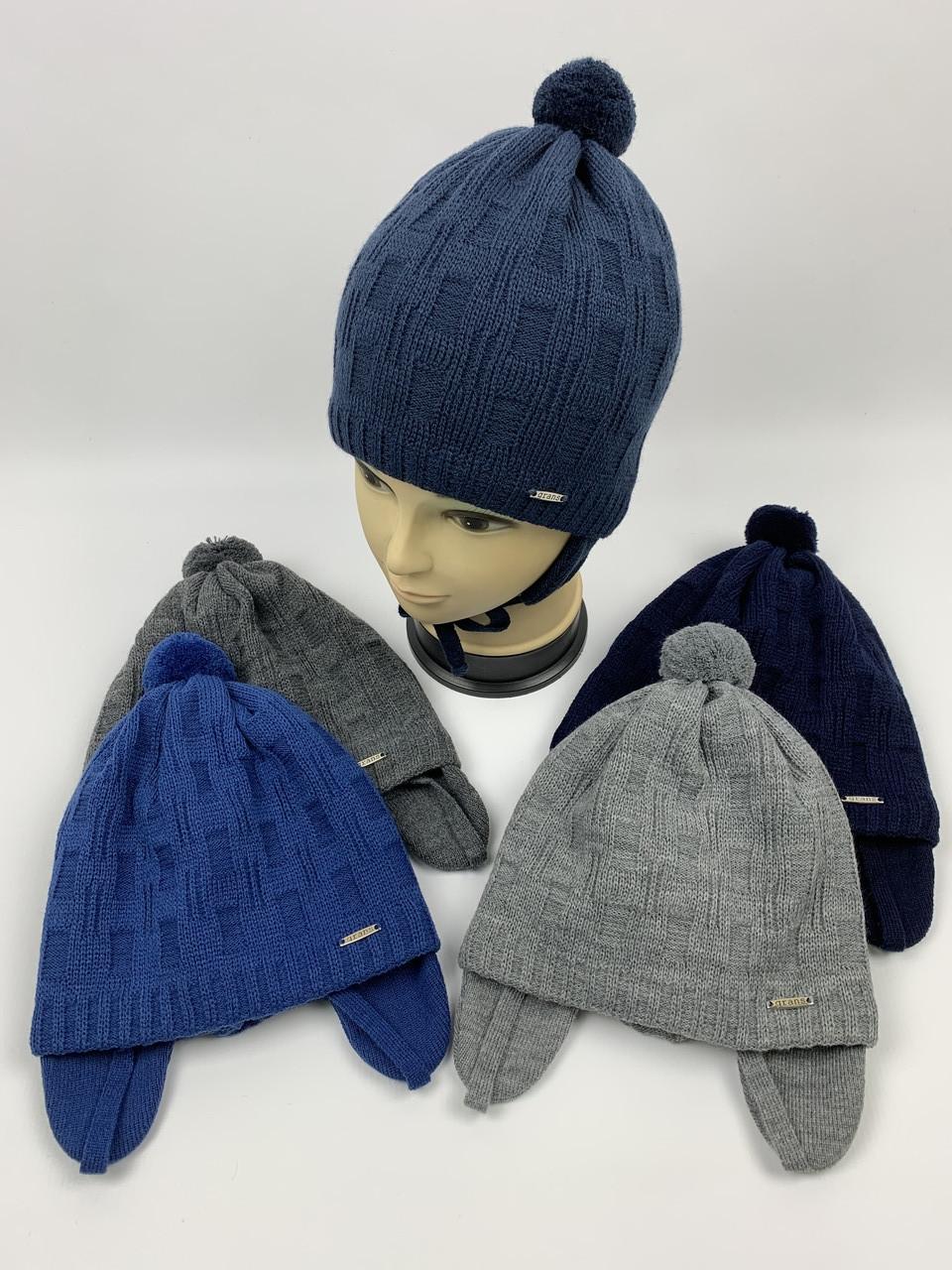 Детские демисезонные вязаные шапки для мальчиков оптом, р.48-50, Grans (ku446)