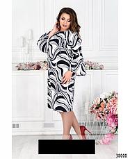 Платье женское больших размеров 50-64, фото 3