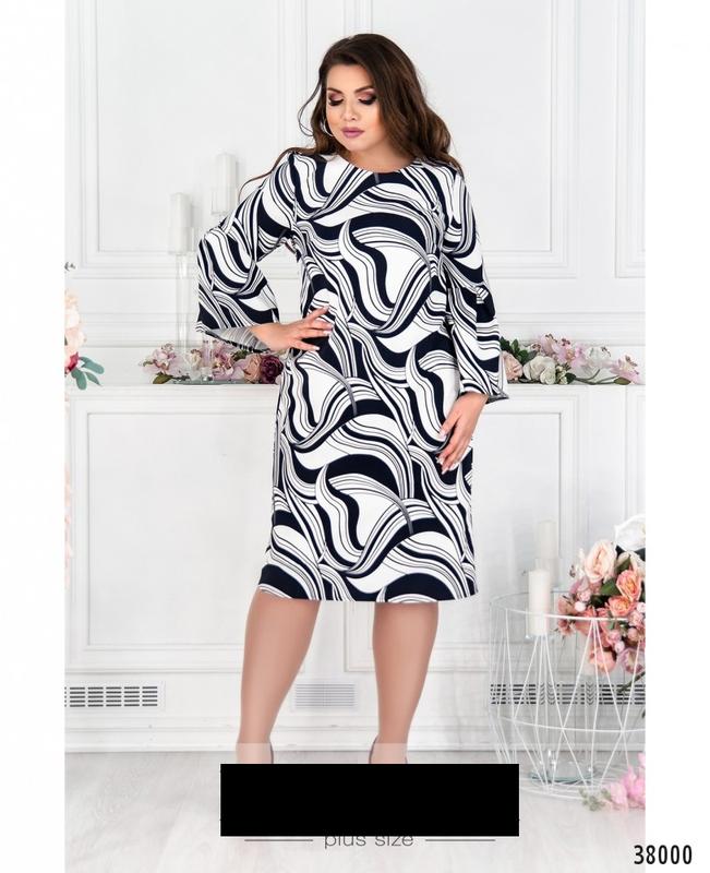 Платье женское больших размеров 50-64