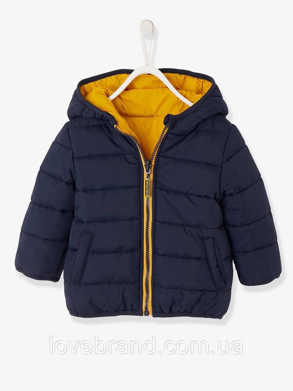 Детская демисезонная курточка для малыша Vertbaudet (Франция)/ синяя / жёлтая 9 мес/71 см