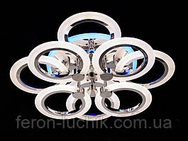 Люстра кольца с пультом А8022/4+4 DIMMER+LED подсветка разноцветная светодиодная потолочная ХРОМ