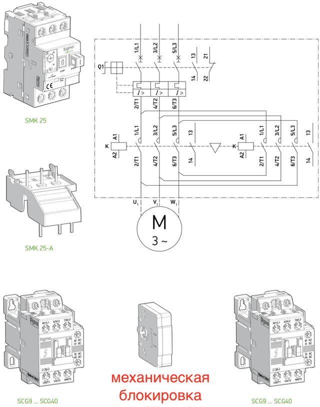 автомат пуска двигателя прк апд SMK25 LMS25, ПРК32, ММ510, АПД-32, GZ1, GV2P, MS132, АПД-80, MS116, ПРК64