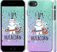 """Чехол на iPhone 7 I'm hulacorn """"3976c-336-26651"""""""