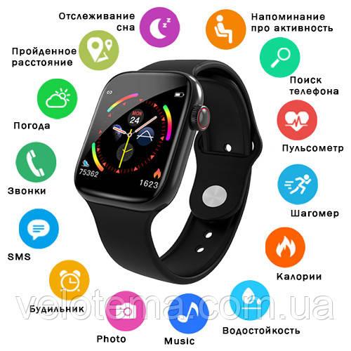 Фитнес-браслет Apple band W4