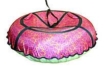 Тюбинг, надувные сани, ватрушка 100 см, Розовый неон