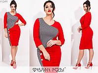 Приталене плаття жіноче (4 кольори) SD/-710 - Червоний, фото 1