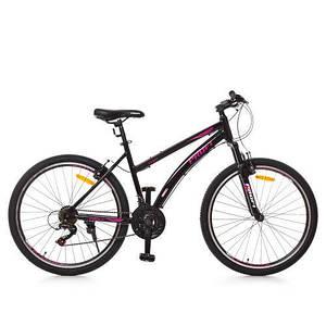 """Городской велосипед Profi 26 Д G26VEGA A26.2 легкий и прочный рама 17,5"""""""