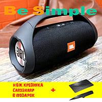 Беспроводная колонка JBL BOOM BASS (реплика Boombox)