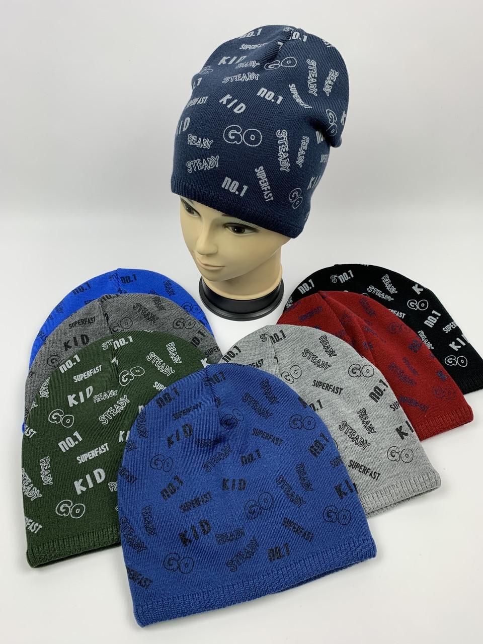 Подростковые демисезонные вязаные шапки для мальчиков оптом, р.50-52, Grans (k531)