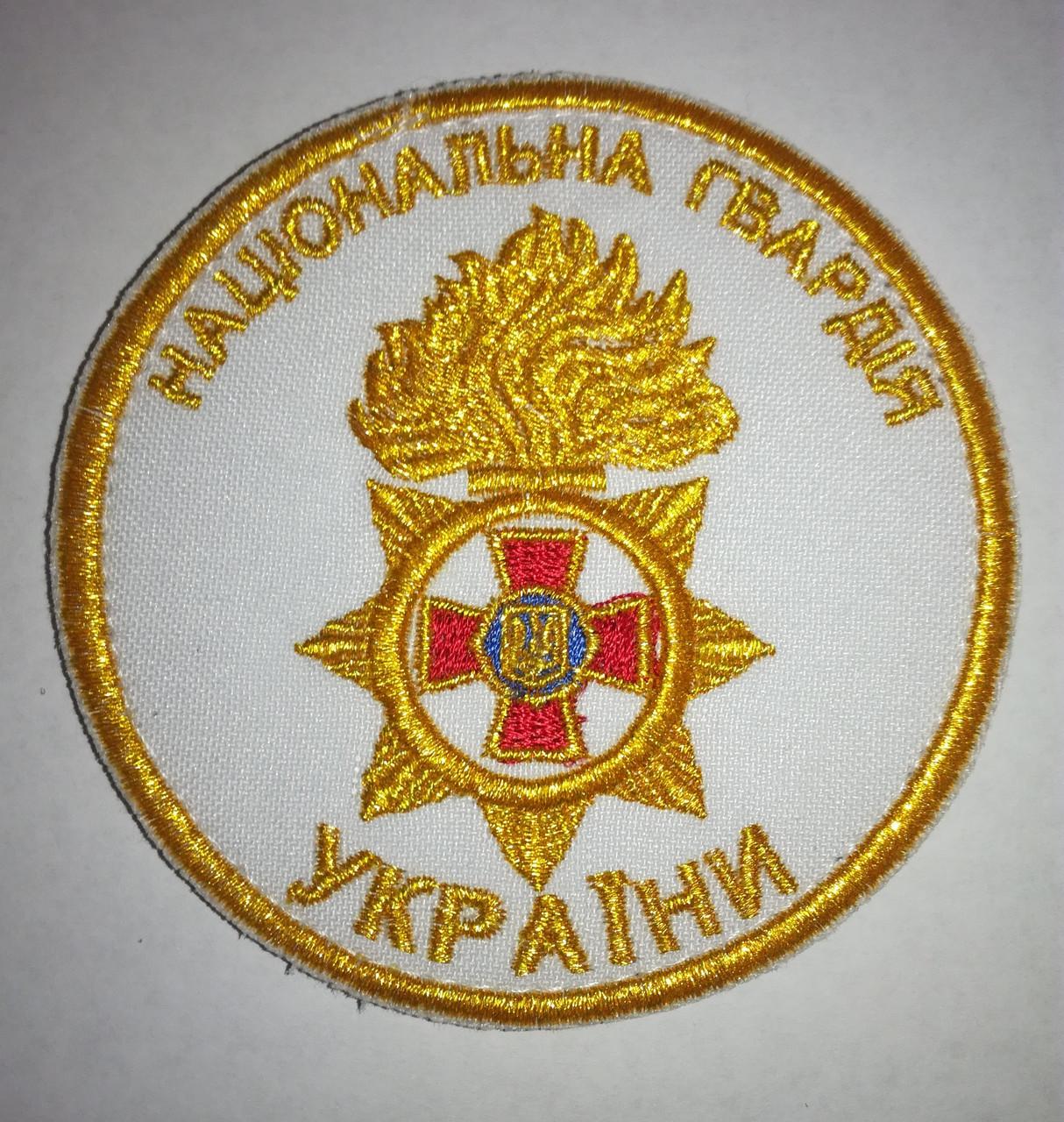 Шеврон Национальной Гвардии Украины