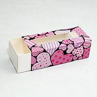 Коробка для macarons, печенья, конфет и изделий Hand Made, 141х59х49, СЕРДЕЧКИ ФИОЛЕТ