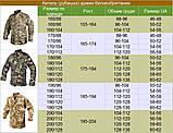 Китель, рубашка MTP, армии Великобританнии, оригинал, б/у (1-й сорт), фото 2
