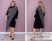 Платье стильное трикотаж 50-52,54-56