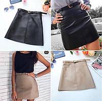 Женская юбка из экокожи. Бежевая короткая женская юбка. Женская юбка с поясом. Популярная женская юбка.