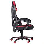 Кресло VR Racer Radical Taylor черный/красный, Бесплатная доставка, фото 4