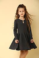 Платье трикотажное, серое