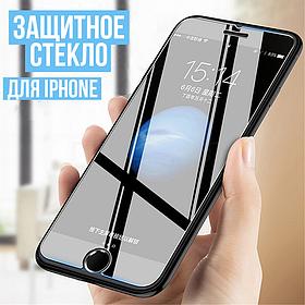 Защитное стекло Full Screen iPhone Xs Max 6.5 (тех.пак) На весь экран