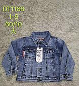 Джинсовая куртка для мальчиков S&D оптом, 1-5 лет. Артикул: DT1168