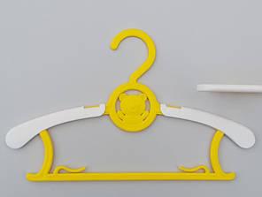 """Детская вешалка-плечики трансформер """"Мишка раздвижной"""" желтого цвета. Длина от 28,5 см до 36,5 см"""
