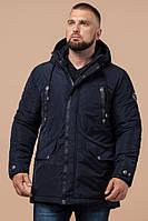 Качественная мужская куртка-парка зимняя темно-синяя модель Braggart Dress Code