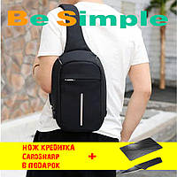 Рюкзак антивор однолямочный городской Bobby Mini с USB