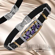 Каучуковый браслет серебро с золотом и фианитами Виолетта