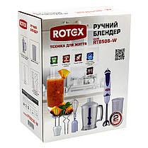 Блендер Rotex RTB-508-W, фото 2