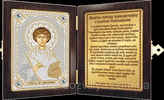 """Набор для вышивания бисером православный складень """"Святой Целитель Пантелеймон"""""""