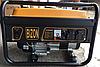 Бензиновий генератор BIZON 3000