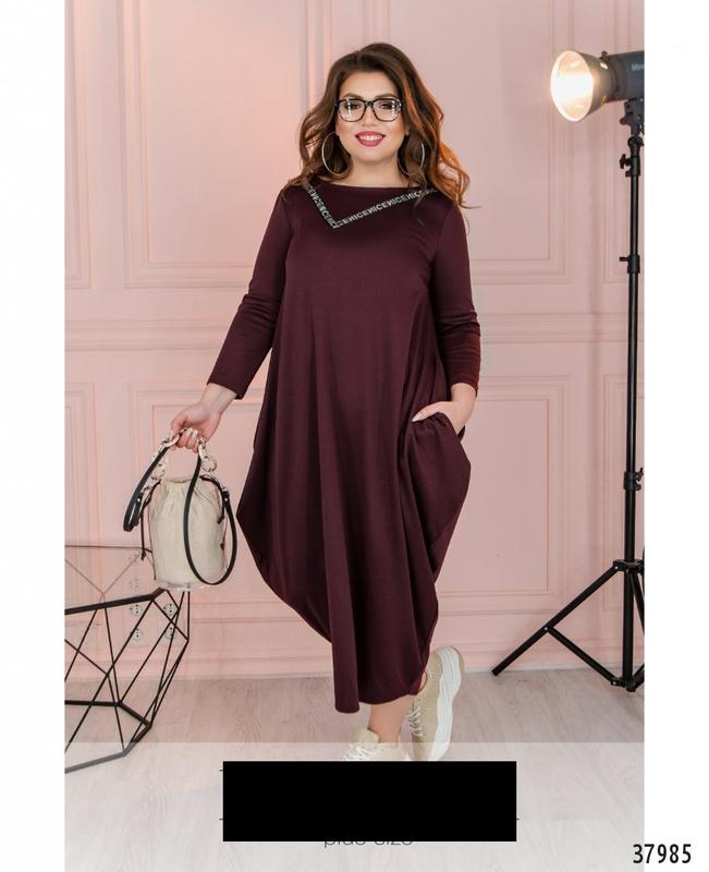 Платье женское трикотажное размеры:50-58