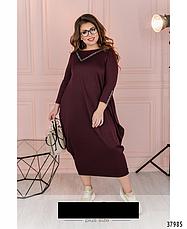 Платье женское трикотажное размеры:50-58, фото 3