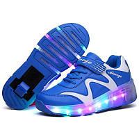 Роликовые кроссовки StreetGo LED 35 22.5 см Blue (SGKPB35214)