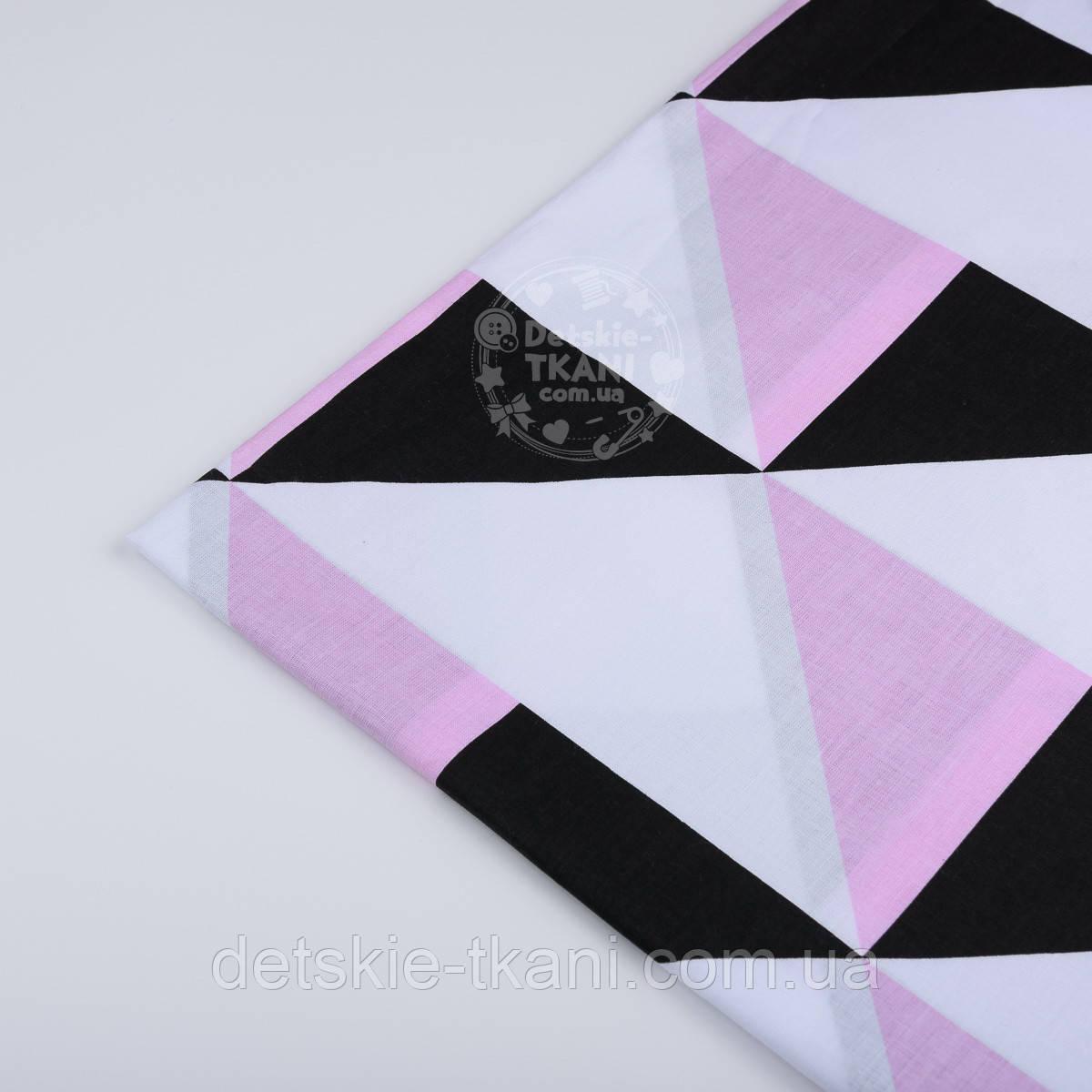 Лоскут ткани с большими треугольниками чёрного и розового цвета (№ 796), размер 40*80 см