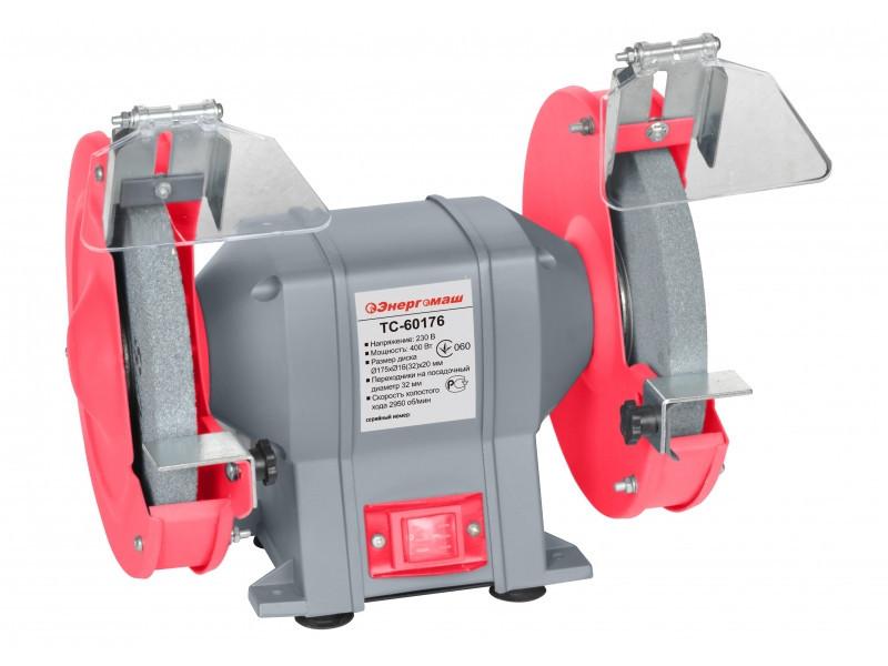 Точильный станок Энергомаш 175 мм, 400 Вт ТС-60176